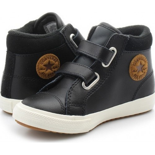 Converse Chuck Taylor All Star PC Boot 761981C